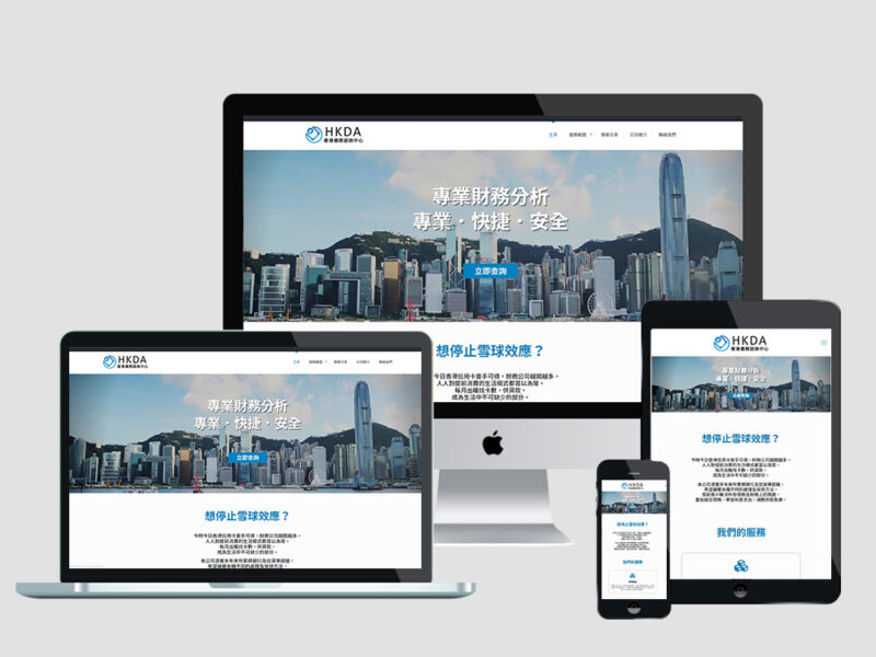 網頁設計案例